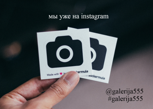 gallery instagram new account social network
